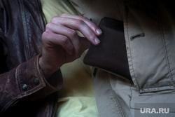 Клипарт по теме Деньги. Москва, кошелек, вор, воровство, лезет в карман, бумажник, деньги, пачка денег, карманник, преступление, криминал