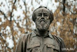 Памятник Солженицыну. Москва, памятник александру солженицыну