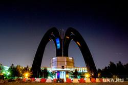 Клипарт. Сургут, город сургут, памятник нефтяникам