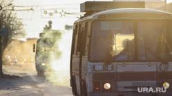 Холод в Кургане, автобус