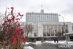 Дом Правительства РФ. Москва, белый дом, дом правительства рф