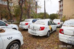 Парковка Яндекс-такси. Тюмень, яндекс такси