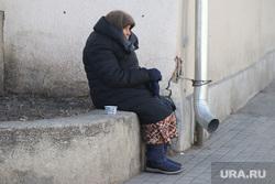 Виды города. Курган, пенсионерка, нищенка, пенсия, старушка, попрашайка, бабушка