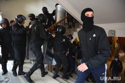 Захват областной администрации. Луганск, беспорядки, балаклава
