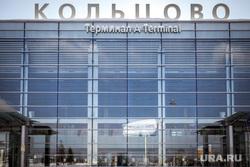 Аэропорт «Кольцово». Екатеринбург, аэропорт кольцово
