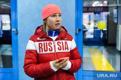 Ольга Фаткулина, серебряная медалистка Олимпийских игр Сочи-2014. Челябинск, фаткулина ольга