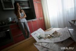 Клипарт по теме ЖКХ. Москва, платежка жкх, счета за оплату, деньги, квитанции об оплате, раздумья