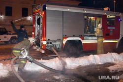 Пожар в нежилом доме Советская 136 Курган, пожарная машина