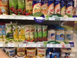 Цены на новогодние продукты в магазинах Кургана, майонез