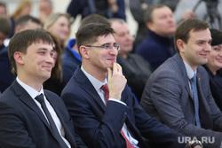 Встреча предпринимателей с врио губернатора Вадимом Шумковым. Курган, саносян андрей, бобров александр, ковалев владимир