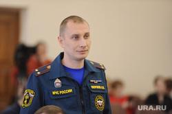Окороков Андрей, начальник отдела пожарного надзора по Челябинску. Челябинск , окороков андрей