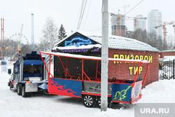 Аттрекционы в парке Маяковского