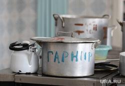 Визит врио губернатора Курганской области Шумкова Вадима в Шадринск, кастрюли, гарнир, школьная столовая, кухня