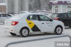 Мороз. Челябинск, зима, такси, мороз, климат, погода, яндекс такси