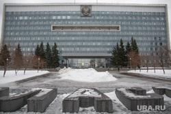 Виды Перми, правительство пермского края