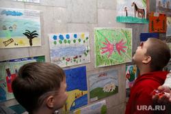 Детский праздник. Курганская генерирующая компания Курган, конкурс рисунков