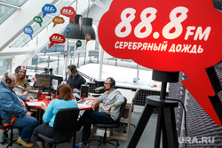 Радио «Серебряный дождь». Радиоведущий Денис Каменщиков. Екатеринбург, серебряный дождь, радио
