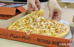 Пицца от Pizza Hut. Екатеринбург, фастфуд, пицца, pizza hut, пище, еда