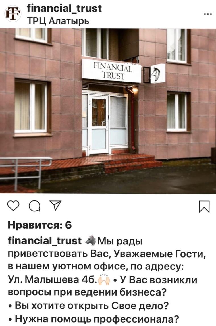 проверить авто на штрафы по гос номеру в казахстане на сайте гаи рк