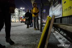 Екатеринбург в морозные дни, трамвай, остановка, зима, проспект ленина, ожидание транспорта