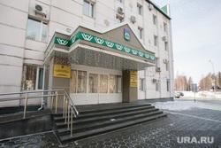 Адресники. Ханты-Мансийск, администрация ханты-мансийска