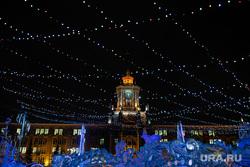 Торжественное открытие Ледового городка на площади 1905 года. Екатеринбург, ледовый городок, администрация екатеринбурга, рождество, новый год, новогодние каникулы, иллюминации