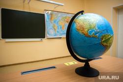 Клипарт. Сургут, туризм, страны, школа, география, глобус