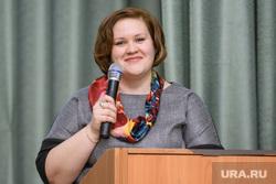Выборы глав департаментов УрФУ. Екатеринбург, бурбулис юлия