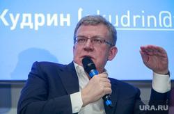 5 Общероссийский Гражданский Форум - 2017, дискуссия Алексея Кудрина с Сергеем Собяниным. Москва, кудрин алексей, портрет