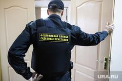 Оглашение приговора экс-начальнику УФСИН Ильясову Ильгизу. Курган, федеральная служба судебных приставов