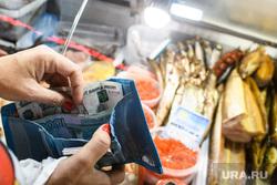 Виды Красноярска, продукты, продуктовый магазин, кошелек, рыба, деньги в кошельке, еда, деньги, рыбный магазин, цены на продукты, стоимость, покупательская способность