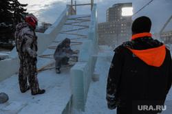 Виды города. Челябинск, ледовый городок, площадь революции