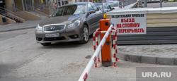 Закрытая парковка НСД. Нижневартовск., шлагбаум