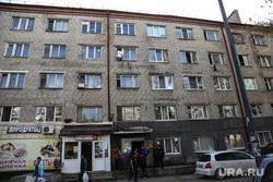 Дом по ул. Ставропольская 1 , который экстренно расселяют.  Тюмень, фасад здания, старый дом, пятиэтажка, окна, фасад, дом, многоквартирный дом, ставропольская 1