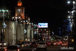 Виды Екатеринбурга, улица ленина, машины, пробка, вечернее освещение, вечер