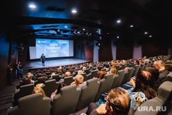 Открытие фестиваля российского кино в Ельцин-центре. Екатеринбург, ельцин центр, российское кино