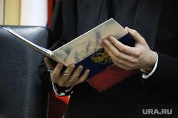 Избрание меры присечения фигурантам уголовного дела о мошенничестве. Курган, оглашение приговора, приговор суда, судья, суд, судебный процесс