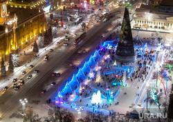Виды Екатеринбурга, ледовый городок, администрация екатеринбурга, улица ленина, зима, город екатеринбург, виды екатеринбурга