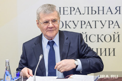 Совещание с Генпрокурором РФ Юрием Чайкой. Екатеринбург, чайка юрий