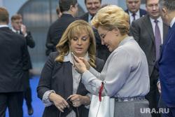 Послание Президента Федеральному Собранию Москва, памфилова элла, малышева елена