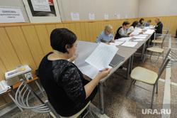 Избирательный участок 803. Подсчет бюллетеней. Челябинск, избирательная комиссия, выборы