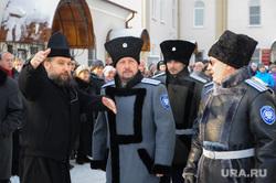 День народного единства в Челябинск, казаки, отец борис кривоногов