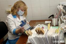 Выездная комиссия гордумы во 2 городскую больницу Курган, медицинский работник, карточки пациентов