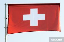 Флаги иностранных государств. Челябинск, флаг, швейцария, флаг швейцарии