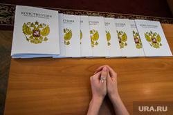Акция «Мы граждане России!». Вручение паспортов гражданина РФ главой города. Курган, конституция российской федерации