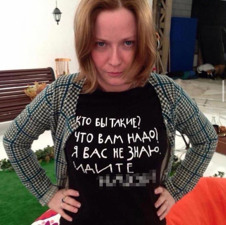 """""""Это будет хороший министр"""": Появилось фото нового министра культуры РФ с нецензурной бранью на футболке"""
