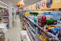 Магазин «Пятёрочка. Магнитогорск, магазин, продуктовый ряд, еда