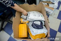 Работа почтового отделения. Сургут, посылки, сортировка почты, бандероли
