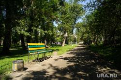 Парк Энгельса. Екатеринбург, аллея, скамейка, лавка, парк