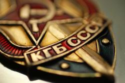 Клипарт Депозитфото, кгб ссср, значок кгб